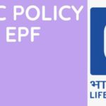 How To Pay LIC Policy Premium From EPF Account?