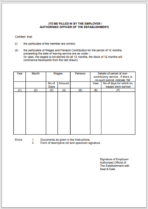 Form 10d employer page