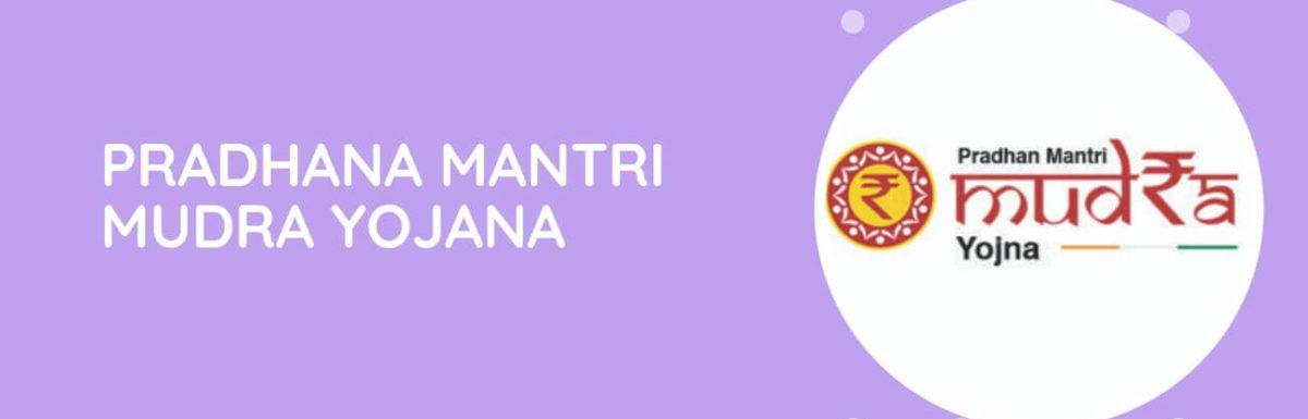 Pradhana Mantri Mudra Yojana(PMMY) : Loan, Eligibility, Interest Rates