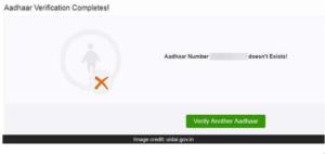 Aadhar verification completes