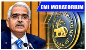 EMI Moratorium Benefits And Drawbacks