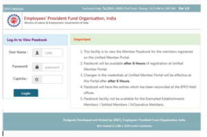 How To Download The EPF Passbook Online?