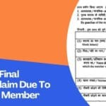 EPF Form-20 Final Settlement Claim Due To Death Of EPF Member