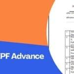 Form 31 – EPF Advance