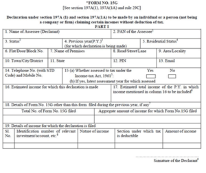 How To Fill New Form 15G/15H