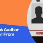 How To Delink Aadhar Card Number From Bank, Digital Wallet, Post Office, Mobile Number Or Other Services?