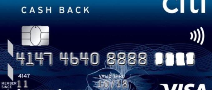 Citibank Cashback Credit Card
