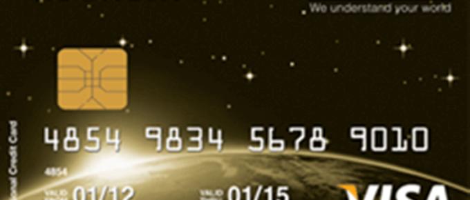 HDFC Bank Regalia Credit Card