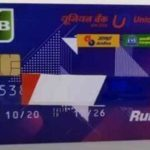 JCB Cards In India: Some Opinions And Discussions