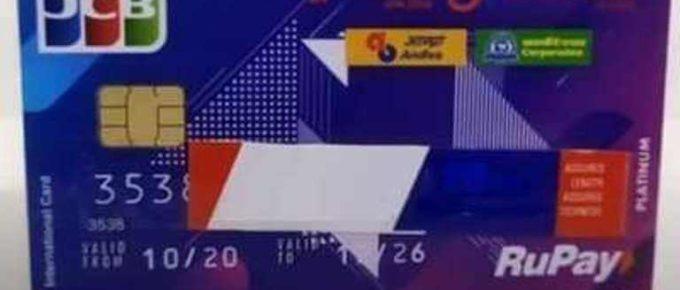JCB card in India