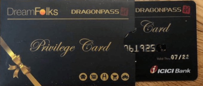 DreamFolks DragonPass Card